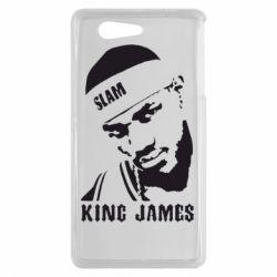 Чехол для Sony Xperia Z3 mini King James - FatLine