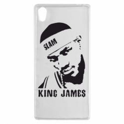 Чехол для Sony Xperia Z5 King James - FatLine