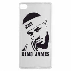Чехол для Huawei P8 King James - FatLine