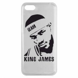 Чехол для Huawei Y5 2018 King James - FatLine