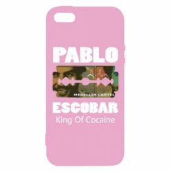 Купить Знаменитые личности, Чехол для iPhone5/5S/SE king of cocaine, FatLine