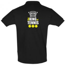 Футболка Поло King of Tennis - FatLine