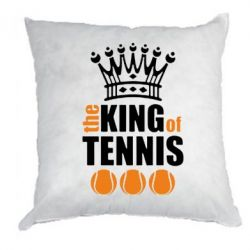 Подушка King of Tennis