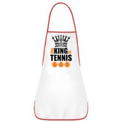 Фартук King of Tennis - FatLine