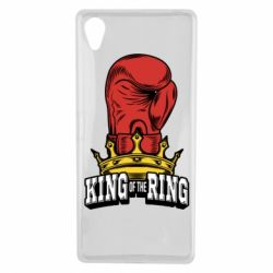 Чехол для Sony Xperia X king of the Ring - FatLine