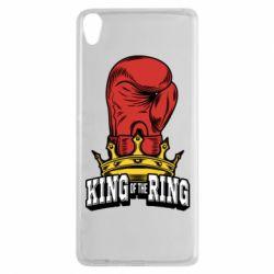 Чехол для Sony Xperia XA king of the Ring - FatLine