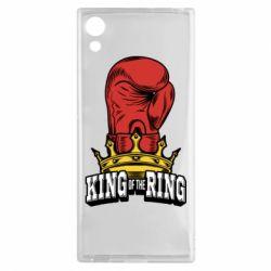 Чехол для Sony Xperia XA1 king of the Ring - FatLine