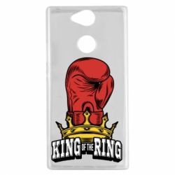 Чехол для Sony Xperia XA2 king of the Ring - FatLine