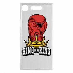 Чехол для Sony Xperia XZ1 king of the Ring - FatLine