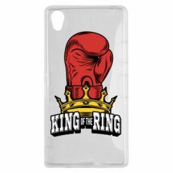 Чехол для Sony Xperia Z1 king of the Ring - FatLine