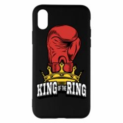 Чохол для iPhone X/Xs king of the Ring