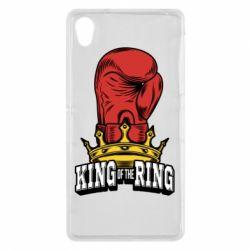 Чехол для Sony Xperia Z2 king of the Ring - FatLine