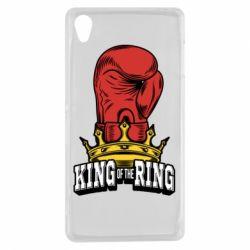 Чехол для Sony Xperia Z3 king of the Ring - FatLine
