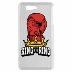 Чехол для Sony Xperia Z3 mini king of the Ring - FatLine