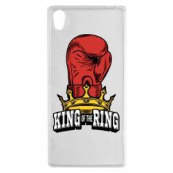 Чехол для Sony Xperia Z5 king of the Ring - FatLine