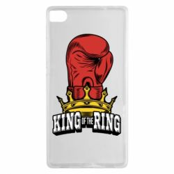 Чехол для Huawei P8 king of the Ring - FatLine