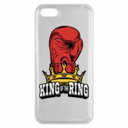 Чехол для Huawei Y5 2018 king of the Ring - FatLine
