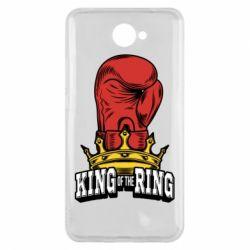 Чехол для Huawei Y7 2017 king of the Ring - FatLine