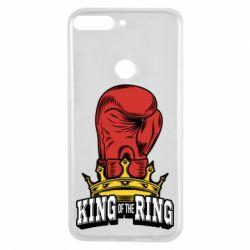Чехол для Huawei Y7 Prime 2018 king of the Ring - FatLine