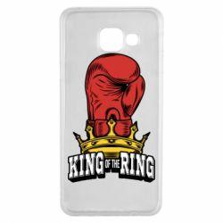 Чохол для Samsung A3 2016 king of the Ring