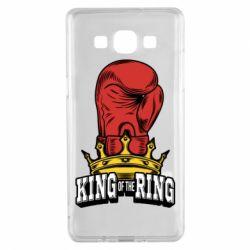 Чохол для Samsung A5 2015 king of the Ring