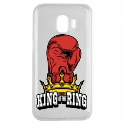 Чохол для Samsung J2 2018 king of the Ring