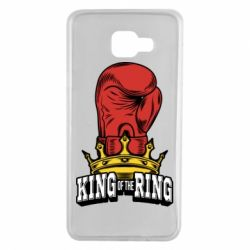 Чехол для Samsung A7 2016 king of the Ring - FatLine