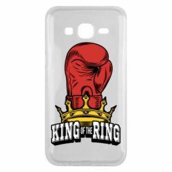 Чохол для Samsung J5 2015 king of the Ring