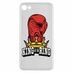 Чехол для Meizu U10 king of the Ring - FatLine