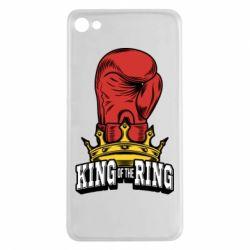 Чехол для Meizu U20 king of the Ring - FatLine
