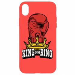 Чохол для iPhone XR king of the Ring