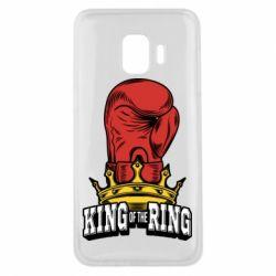 Чехол для Samsung J2 Core king of the Ring - FatLine
