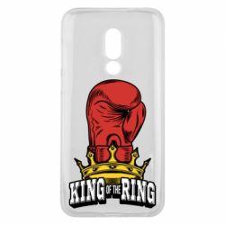 Чехол для Meizu 16 king of the Ring - FatLine