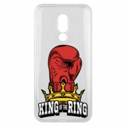 Чехол для Meizu 16x king of the Ring - FatLine