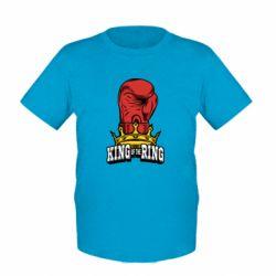 Детская футболка king of the Ring - FatLine