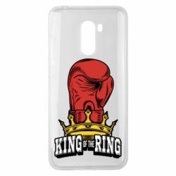 Чехол для Xiaomi Pocophone F1 king of the Ring - FatLine