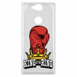 Чехол для Sony Xperia XA2 Plus king of the Ring - FatLine