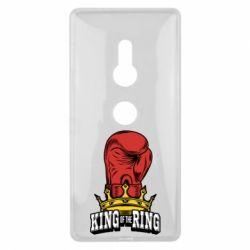 Чехол для Sony Xperia XZ2 king of the Ring - FatLine