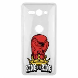 Чехол для Sony Xperia XZ2 Compact king of the Ring - FatLine