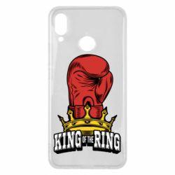 Чехол для Huawei P Smart Plus king of the Ring - FatLine