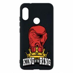 Чехол для Mi A2 Lite king of the Ring - FatLine