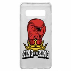 Чохол для Samsung S10+ king of the Ring