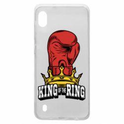 Чохол для Samsung A10 king of the Ring