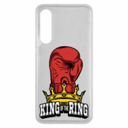 Чохол для Xiaomi Mi9 SE king of the Ring