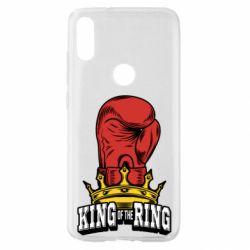Чохол для Xiaomi Mi Play king of the Ring