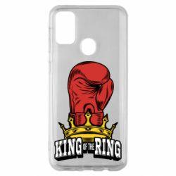 Чохол для Samsung M30s king of the Ring
