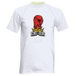 Мужская спортивная футболка king of the Ring - FatLine