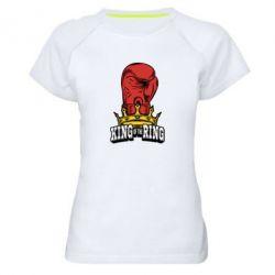 Женская спортивная футболка king of the Ring - FatLine