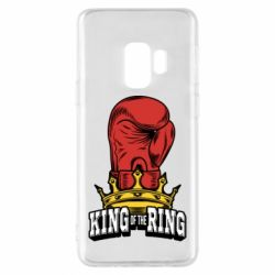 Чехол для Samsung S9 king of the Ring - FatLine