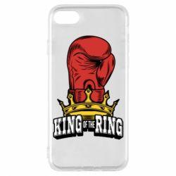 Чехол для iPhone 8 king of the Ring - FatLine